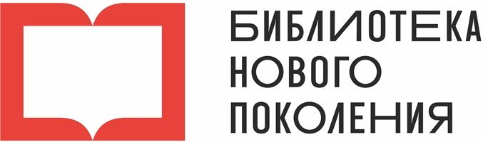 Модернизация ЦРБ